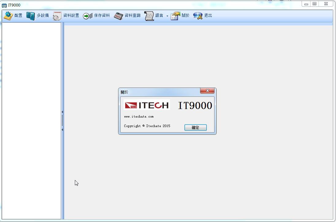 艾德克斯PV8300控制软件截图0