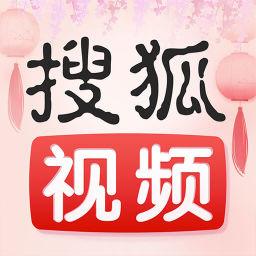 搜狐视频客户端7.1.2安卓最新版