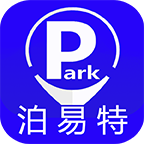 泊易特用户停车管理软件app