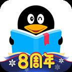 QQ阅读器6.7.0.888安卓
