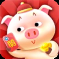 萌猪秀苹果版1.0.001 最新官方版