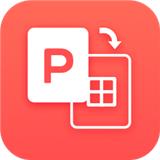 嗨格式PDF转Excel转换器1.0.13.109 最新版