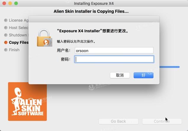 Alien Skin Exposure X4胶片滤镜模拟软件MAC版截图0