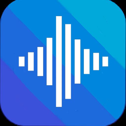 智音语音合成软件