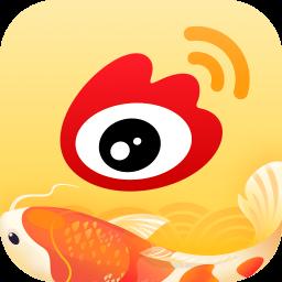 新浪微博9.4.0 手机最新版