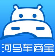 河马车商宝1.4.0免费版