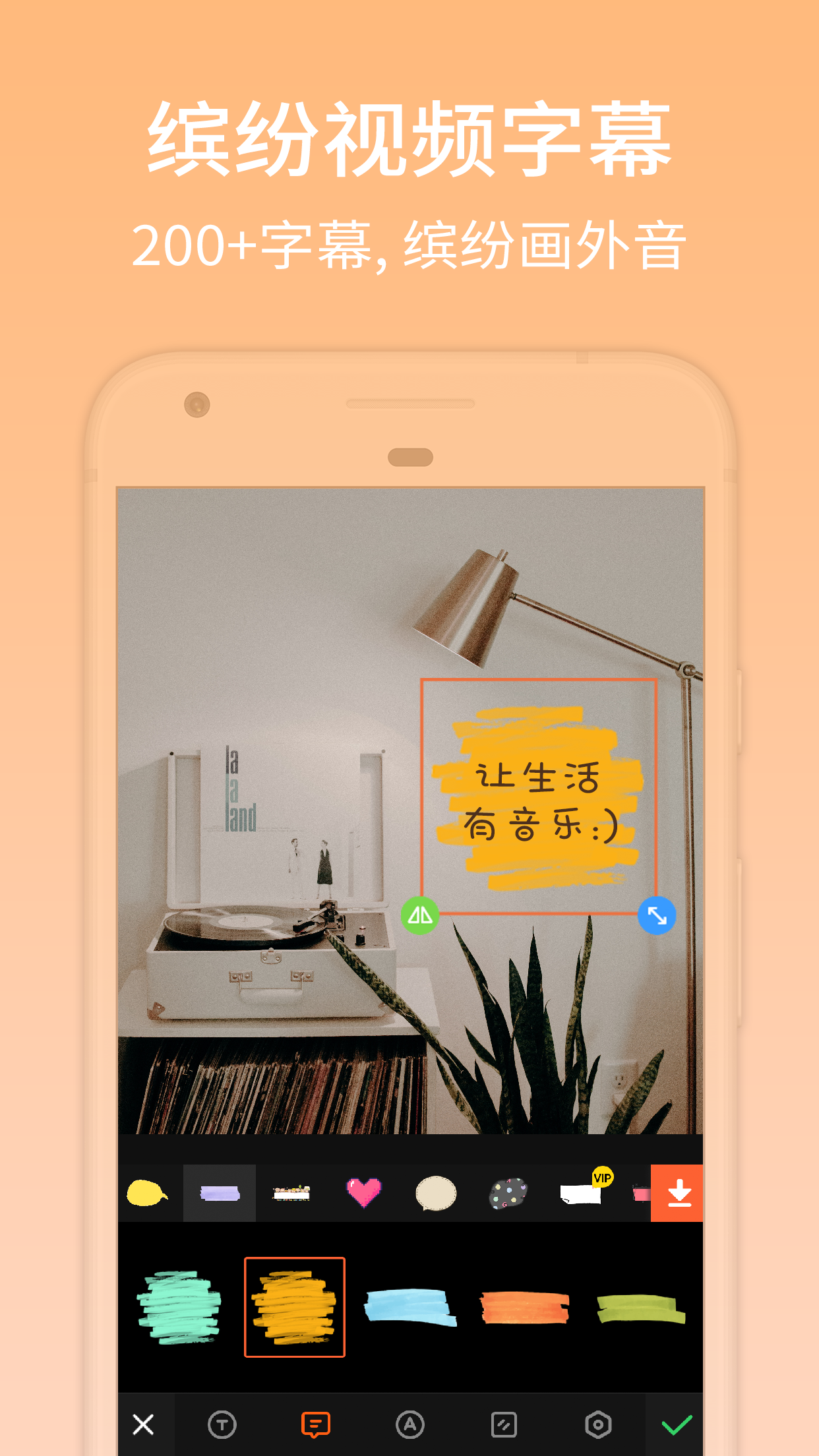小影app(手�C微��l��作�件)截�D