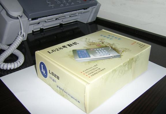 利联L628门禁考勤机软件截图0