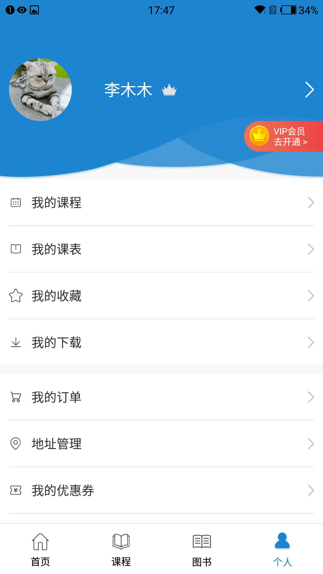 口腔之家app截图