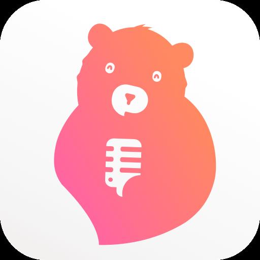 熊洞语音安卓版0.2.102 最新版