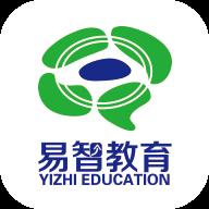 易智教育app