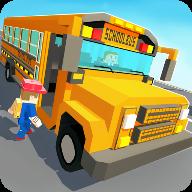 校车游戏2020(school bus game 2019)