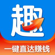 趣直达app1.0.0 安卓版