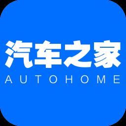 汽车之家9.10.0 安卓最新版