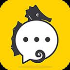 海马聊天app0.3 安卓最新版