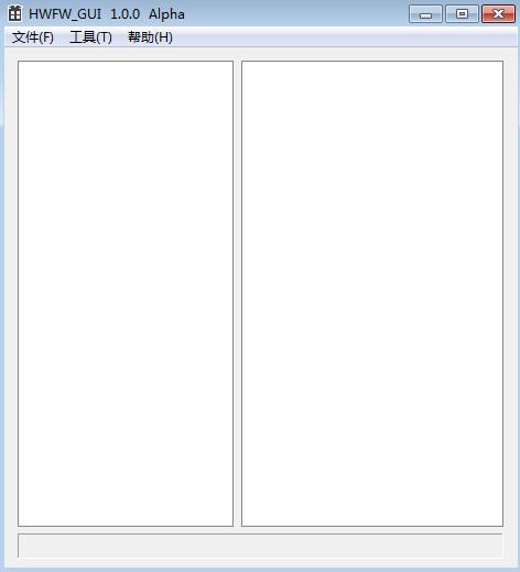 HUAWEI固件编辑(HWFW GUI)截图1