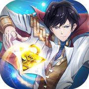 回合卡牌王手游安卓版1.4.9 最新版