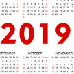 2019年日历全年表a4纸打印版(每月一张)word超清晰A4打印版