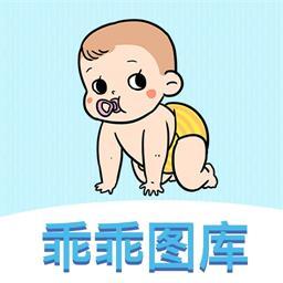 乖乖图库app1.10 最新版