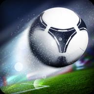 足球直播免费踢球射击游戏