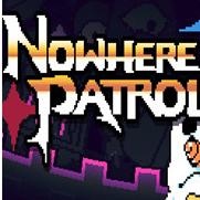 无处巡逻Nowhere Patrol
