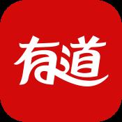 有道�~典7.9.2 安卓版【官方版】