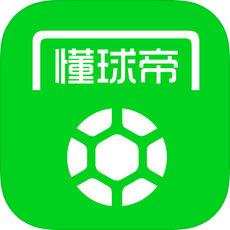 懂球帝app