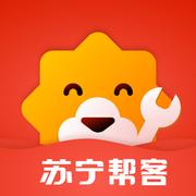 苏宁帮客app苹果版1.0.5 最新版