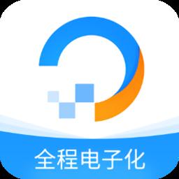 四川个体全程电子化app
