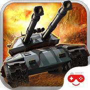 坦克决战手游1.0.1 免费版