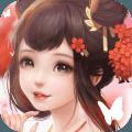 蜀山镇魂曲1.1.11 安卓最新版