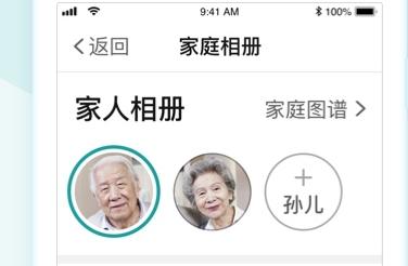 平安关怀app