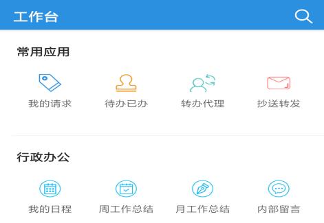 律之云app