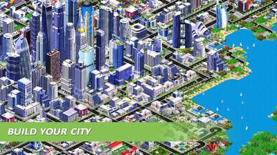 未來城市夢游戲