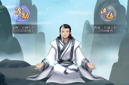 玄元劍仙H5