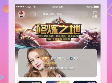 NY平臺app