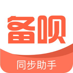 备呗app1.0.0 安卓手机版