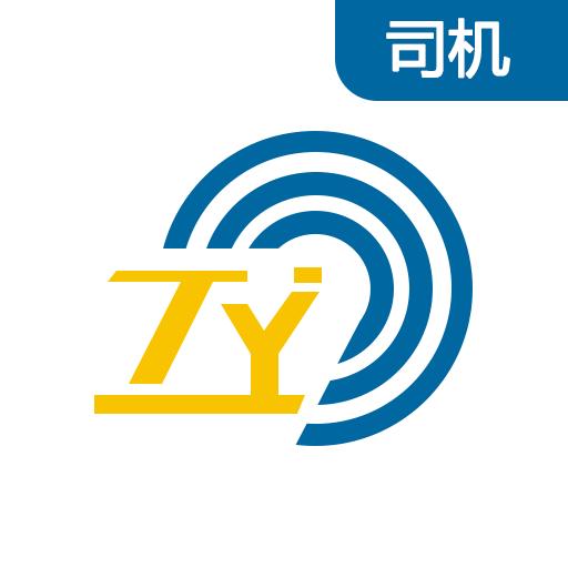 中泰易通司�C版app1.0.5 司�C版