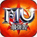 火凤凰奇迹mu1.0 安卓版