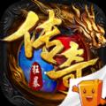 决战千年白虎传奇1.0官网版