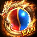 炽焰战魂1.0 安卓版