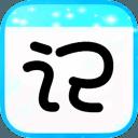 作业帮记app7.5 安卓最新版