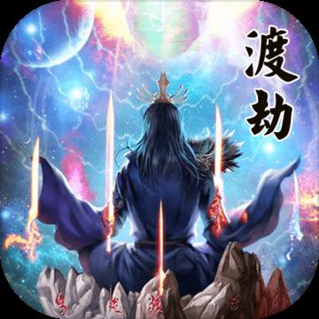 梦回迷城世界官方版1.0安卓版