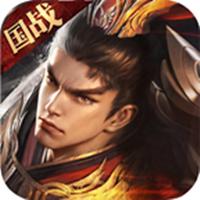 铁血王师最新版1.0 安卓游戏