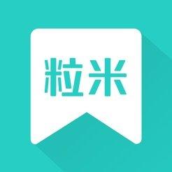 粒米兼职1.0安卓版
