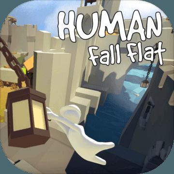 人类跌落梦境游戏1.0 安卓版