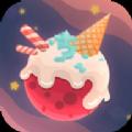 甜品星球1.0 安卓单机版