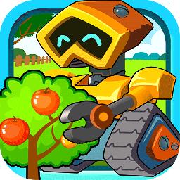 宝宝机器人农场1.1.91017 安卓版
