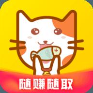 猫有鱼资讯2.2.3 安卓手机版