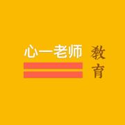 心一考研app1.0.0 �O果版